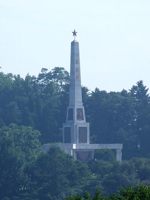 Russian Liberation Memorial 1945