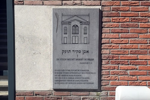 Remembrance Stone Synagoge Veenendaal
