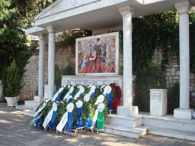 Memorial Massacre Chortiatis