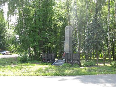 War Memorial Cherkizovo