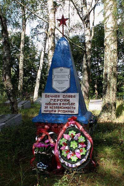 Sovjet Oorlogsbegraafplaats Kavali
