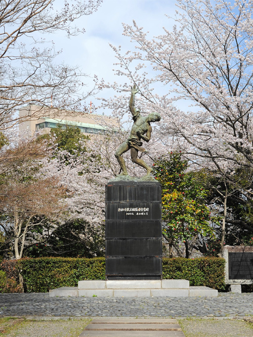 Hamamatsu Bombings Memorial