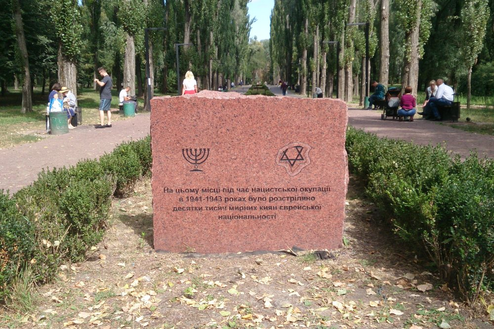 Alley of Martyrs of Babi Yar