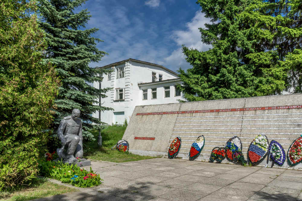 War Memorial Kimry
