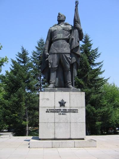 Memorial Soviet Liberators