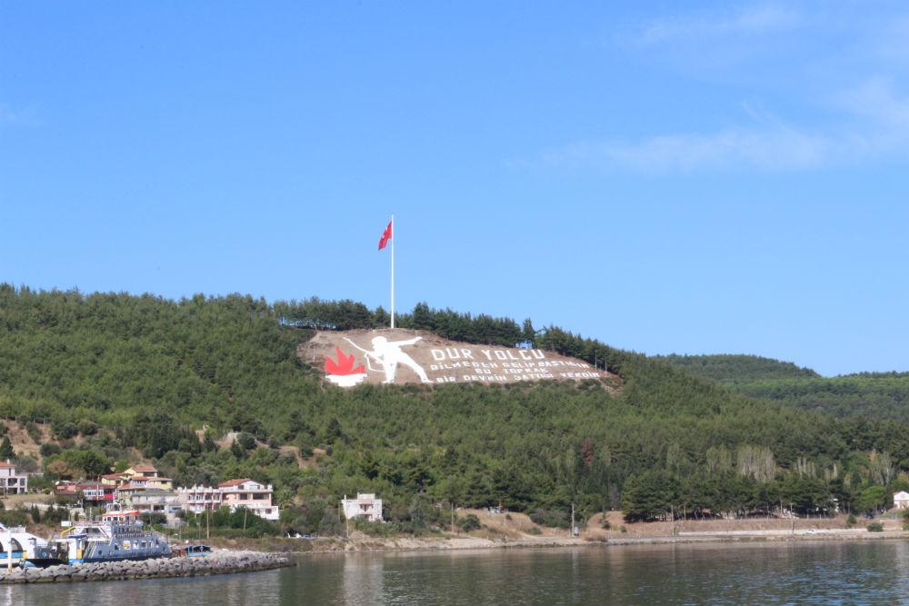 Dur Yolcu Memorial