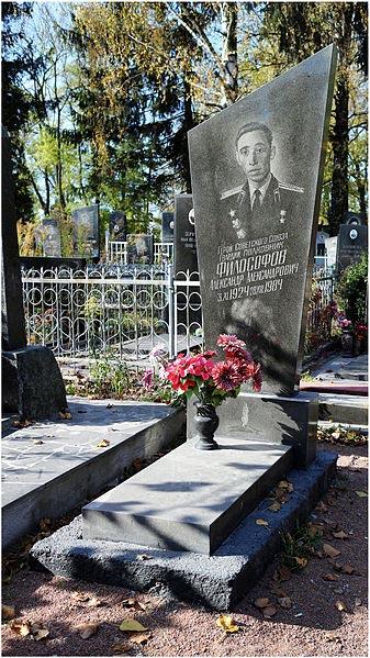 Military Cemetery Novohrad-Volynskyi