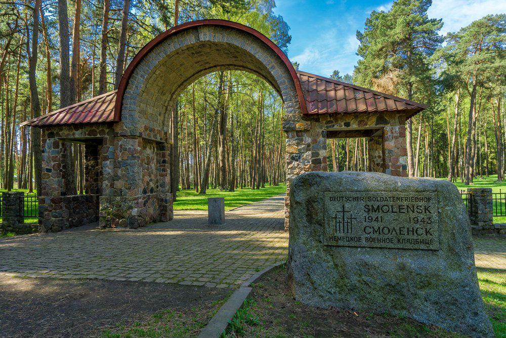 German War Cemetery Smolensk-Nishnjaja Dubrowinka