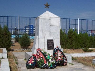 Sovjet Oorlogsbegraafplaats 138ste Jagerdivisie