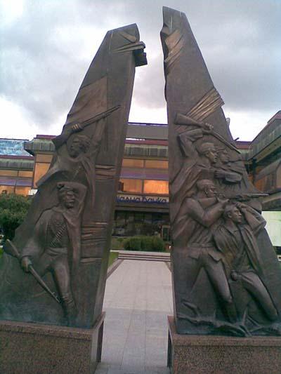 War Memorial Bitola