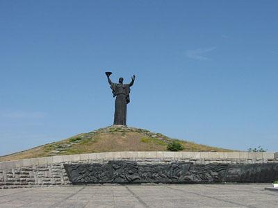 Soviet War Cemetery Cherkasy