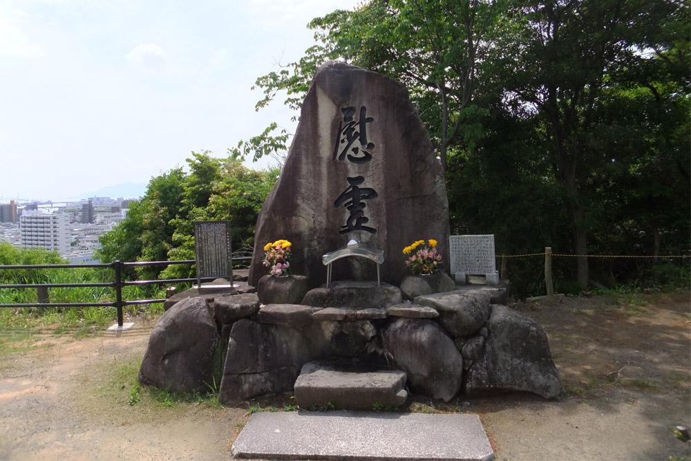 Monument Yangtze Rivier Eenheden