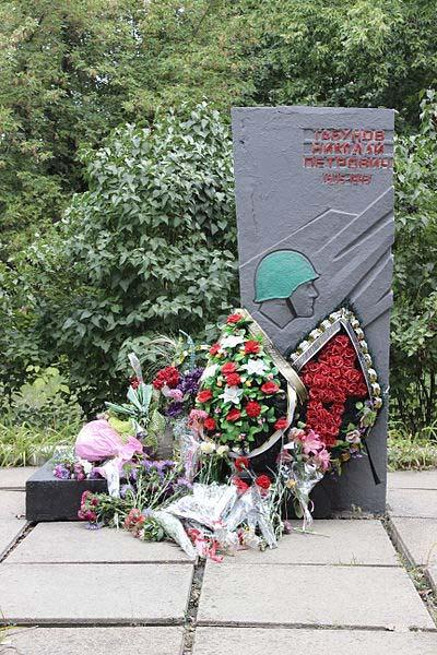 Grave Soldier N.P. Tabunova