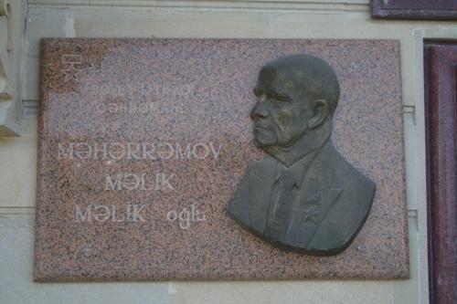 Monument Malik Maharramov