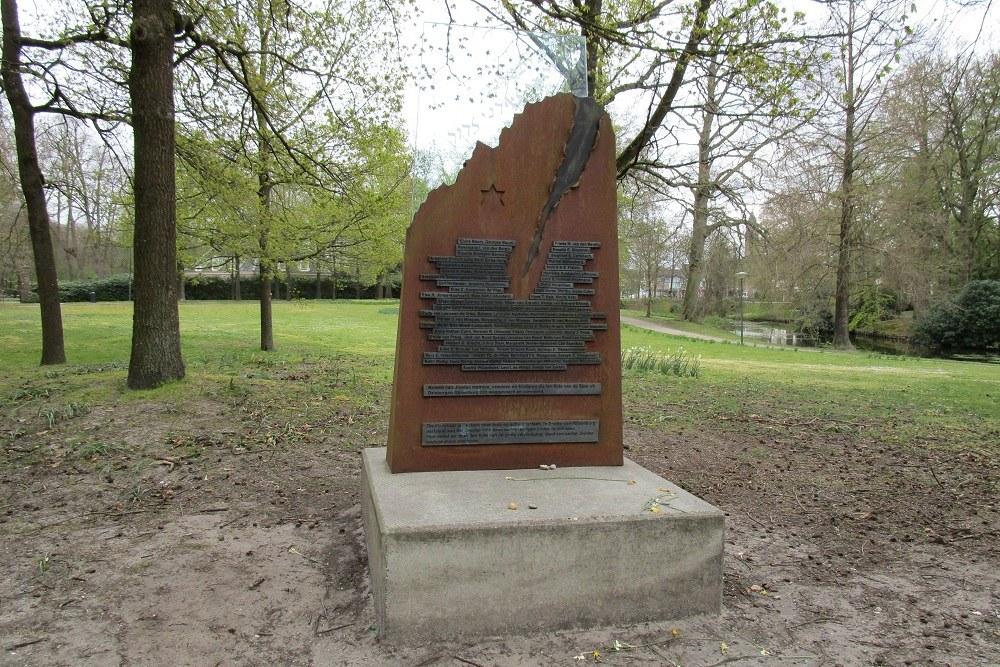 Jewish Monument Driebergen