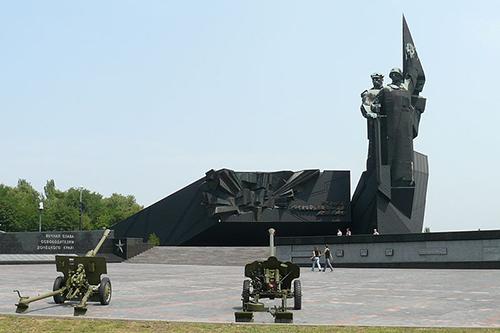 Liberation Memorial Donetsk