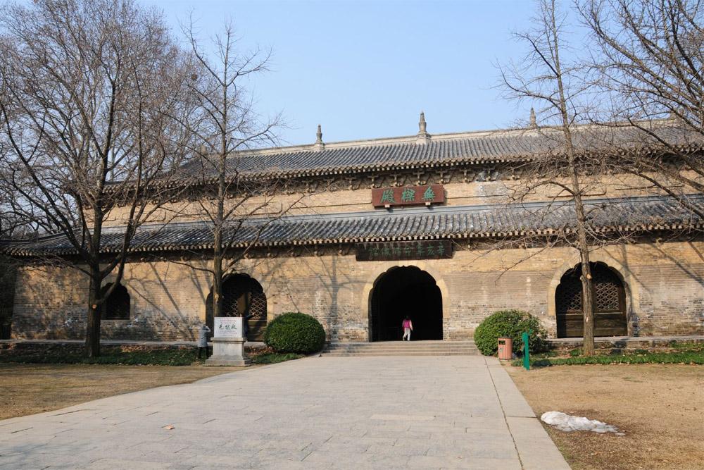 Memorial Hall Linggu