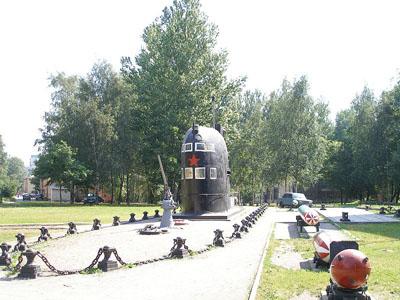 Museum van de Onderzeese Strijdkrachten van Rusland