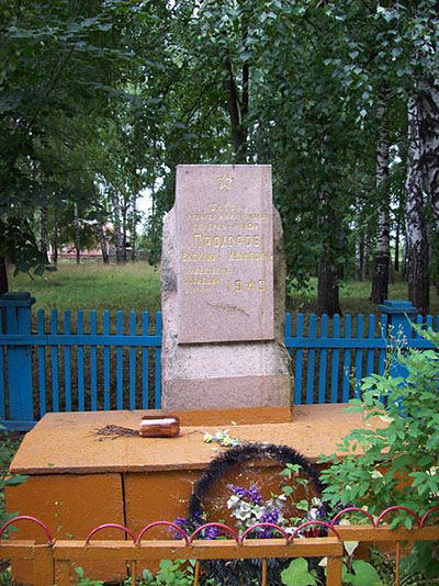 Memorial General Vasiliy Prokhorov