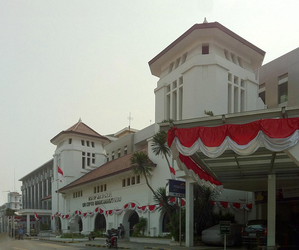 Cipto Mangunkusumo Hospital