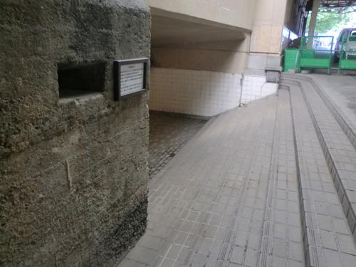 Japanese Pillbox Mojiko Station