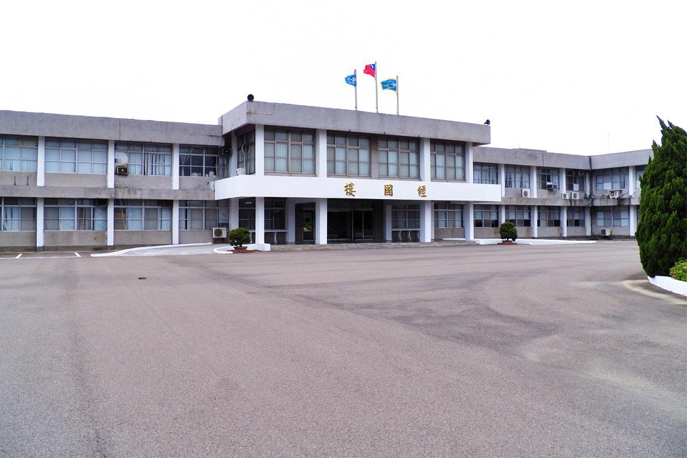 Hsinchu Airbase