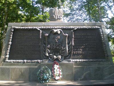 Poolse Oorlogsbegraafplaats Lenino