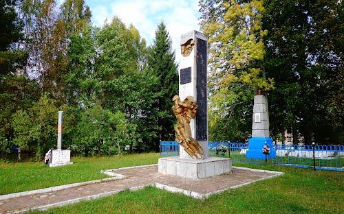 Sovjet Oorlogsbegraafplaats Trudy