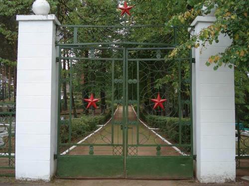 Sovjet Oorlogsbegraafplaats Daugavpils