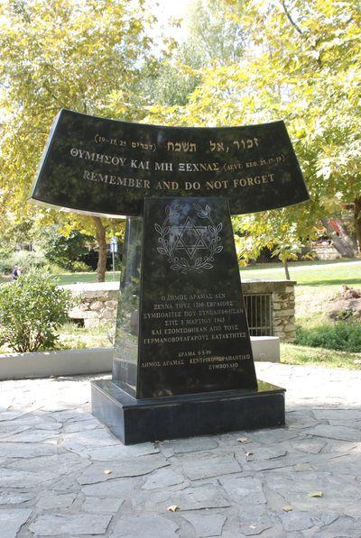 Holocaust Memorial Dram