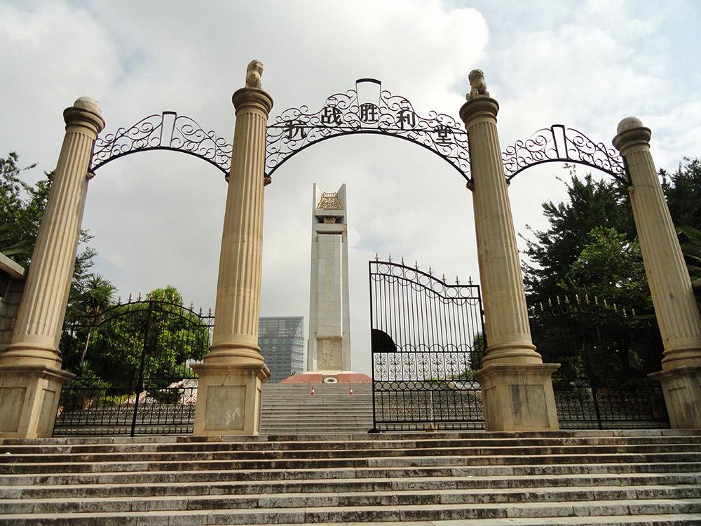 Victory Memorial Kunming