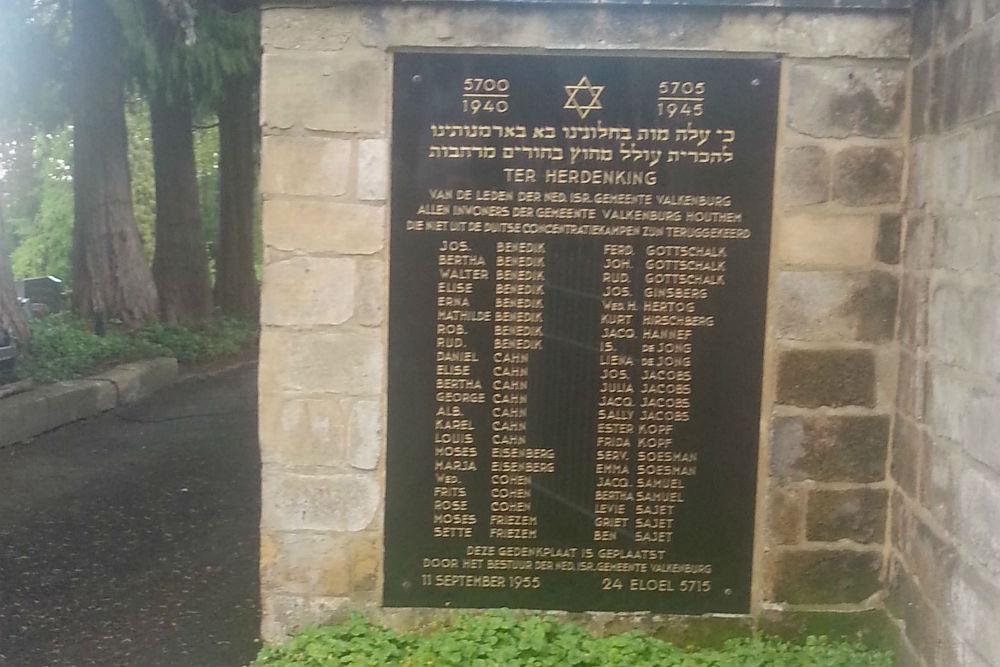 Jewish Memorial General Cemetery Valkenburg