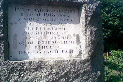 Memorial Victory January 1918 Uprising