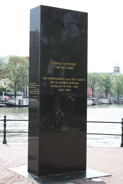 Monument Joods Verzet