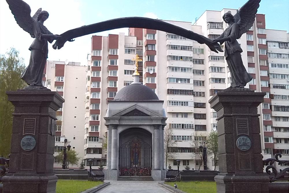 Russische Oorlogsbegraafplaats Minsk