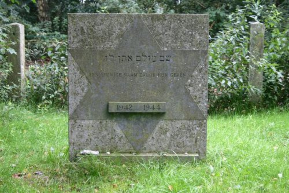 Memorial Jewish Cemetery Zuidbroek