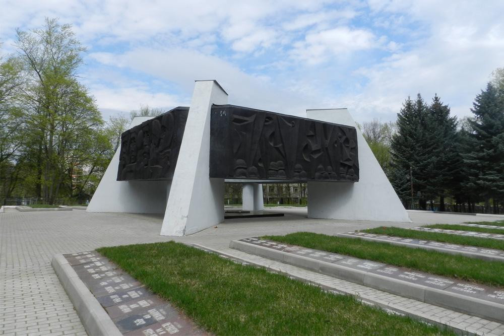 Soviet War Graves Vladimir
