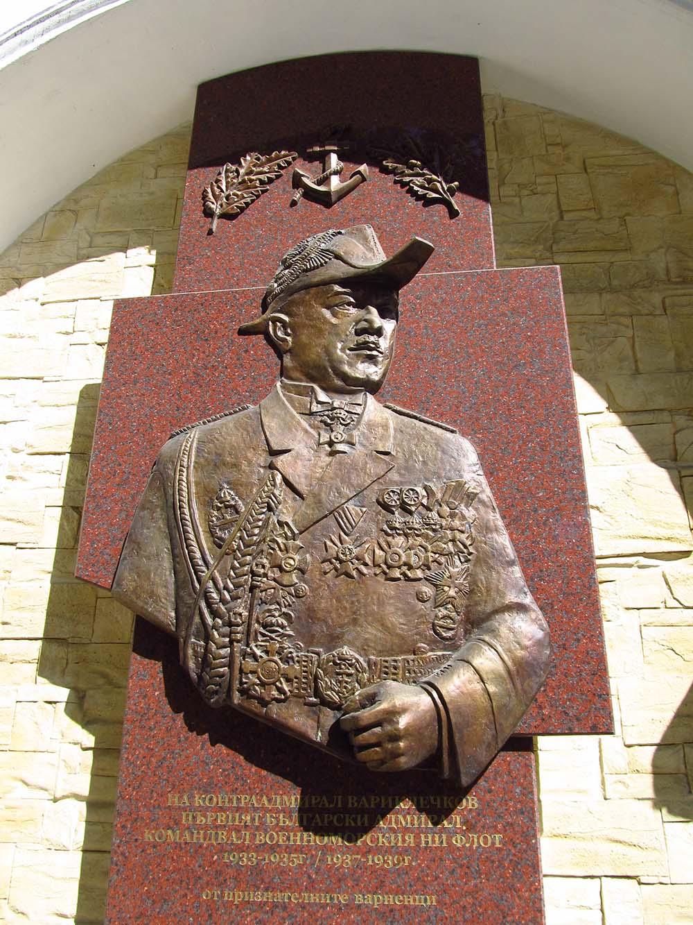 Memorial Admiral Ivan Varicklechkov