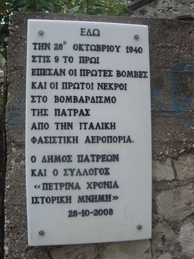 Plaque Bombardement Patras
