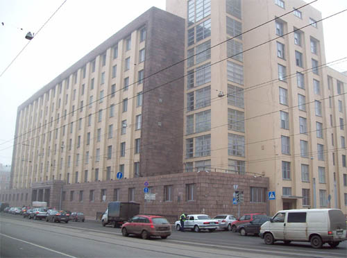 Bolshoy Dom (The Big House)