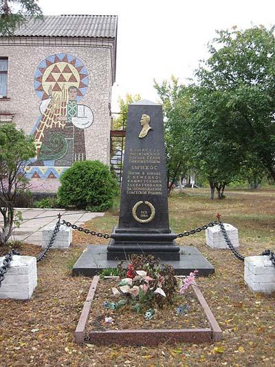 Graf Held van de Sovjet-Unie B. O. Pushkin