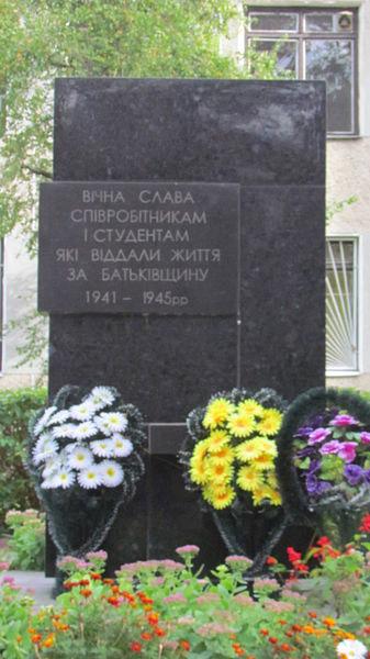 Monument Agrarische School