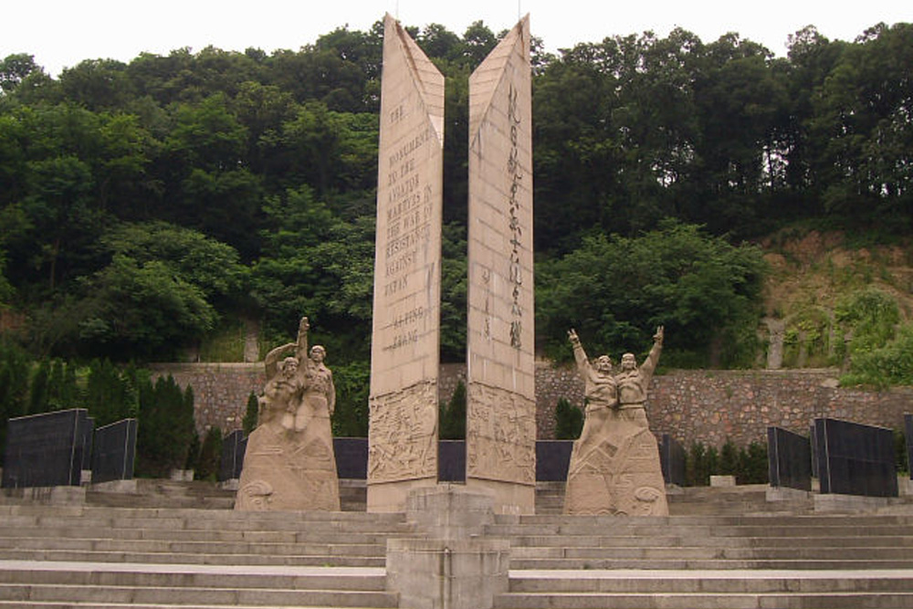 Anti-Japanese Aviators' Memorial