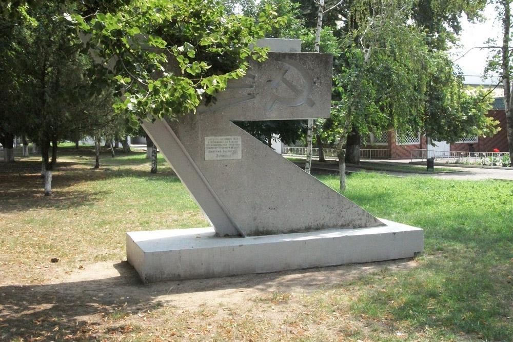 Memorial Landing Taman Red Army