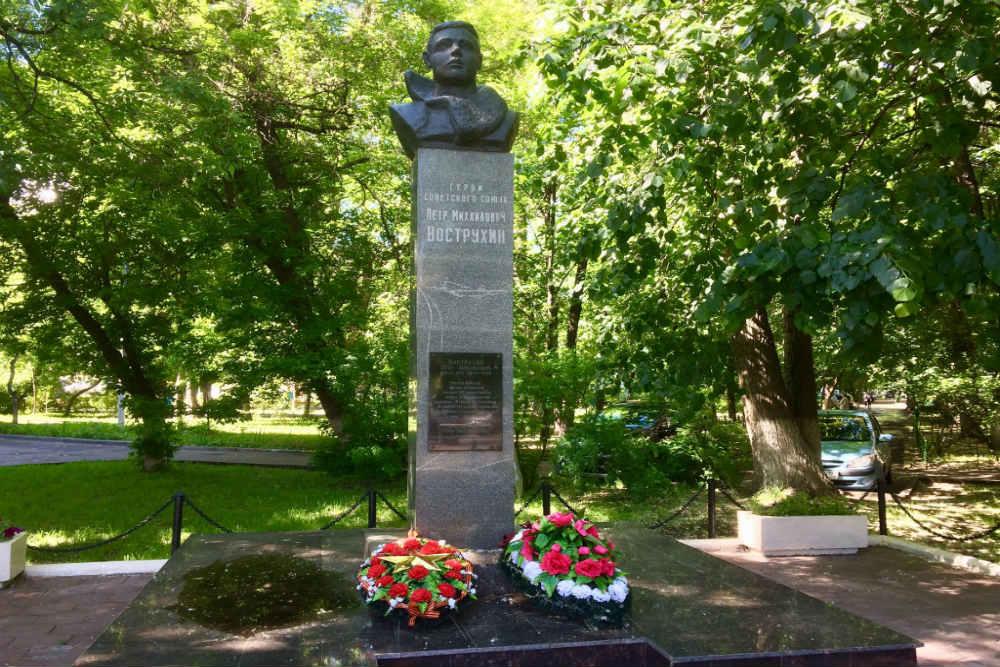 Memorial Pyotr Vostrukhin Kuzminki