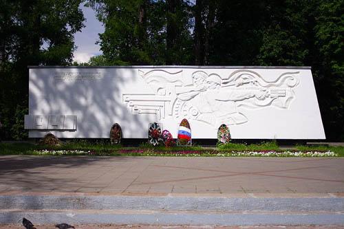 Memorial Defenders Moscow