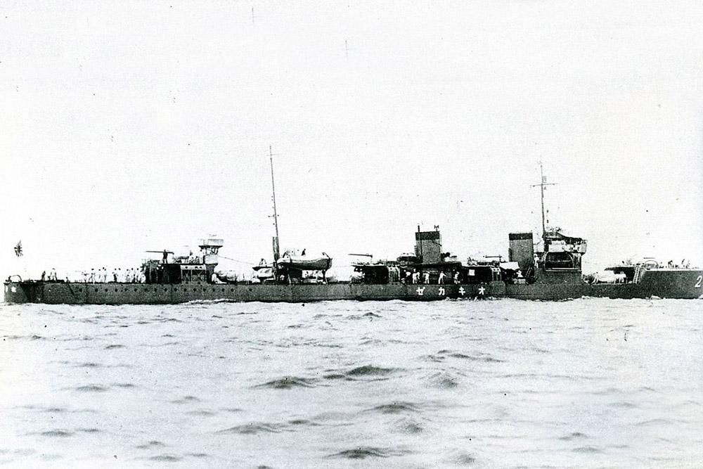 Shipwreck HIJMS Okikaze