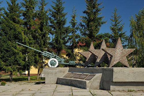Memorial 60th Army (ZiS-3 M1942 76mm Field Gun)