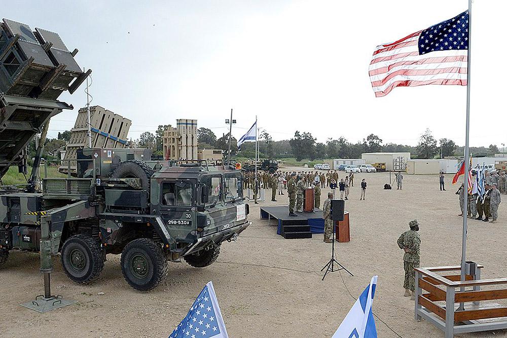 Hatzor IAF Base (RAF Qastina)
