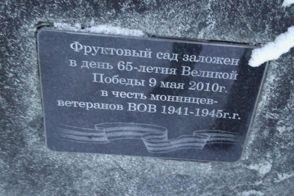 Victory Memorial Monino